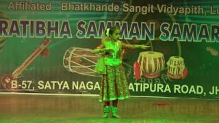 Khathak Dance Performed by Shilpi Sharma Student of Jaipur Sangeet Mahavidyalaya