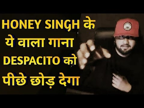 YO YO HONEY SINGH: Gur naalo ishq mitha song remix | honey singh new song 2018 | up coming song