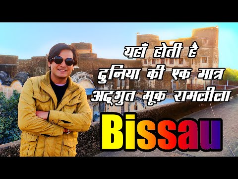 Bissau - A Small Town in Rajasthan Famous For Mute Ram Leela - देखिये बिसाऊ का अनदेखा चंद्र महल