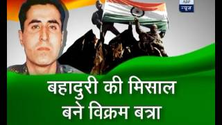 Video Jan Man: Vikram Batra: Yeh Dil Maange More, Captain told commander download MP3, 3GP, MP4, WEBM, AVI, FLV Agustus 2018