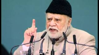 Urdu - Living Relationship with Allah - 1st Day Jalsa Salana 2012 Germany