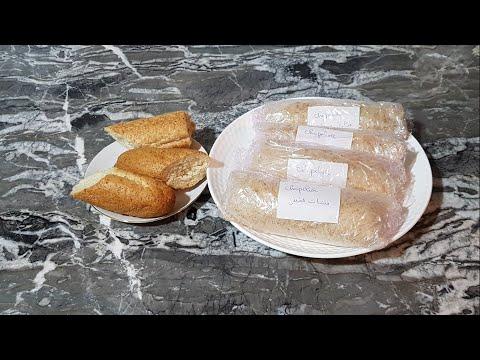 comment-faire-sa-chapelure-maison-facile-et-économique---شابلور-في-المنزل-بفتات-الخبز