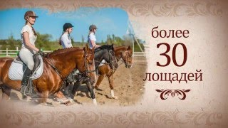 видео Гостиница Элит, г. Волгоград