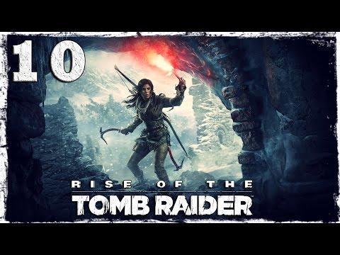 Смотреть прохождение игры [Xbox One] Rise of the Tomb Raider. #10: Снова одна.