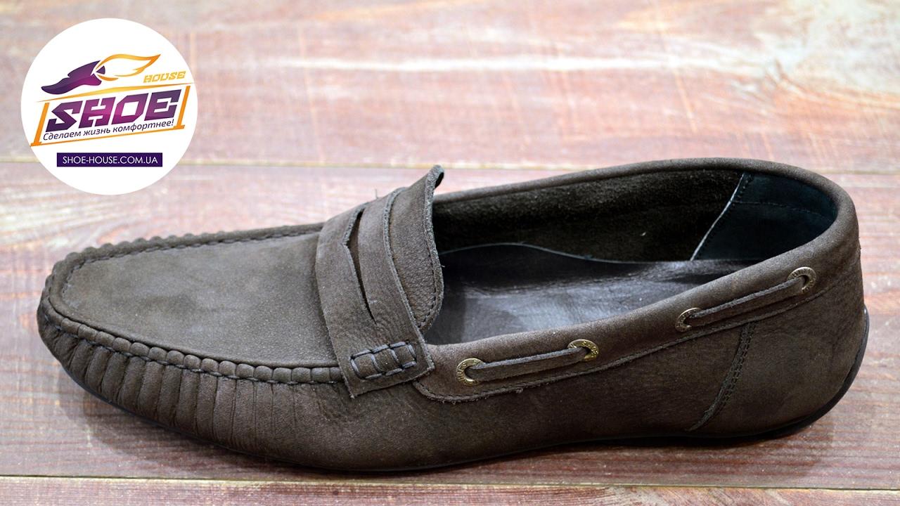 Самый большой выбор мужская обувь по низким ценам. Тел: 0 800-20-12-34. Высокое качество!. Доставка по всей украине!