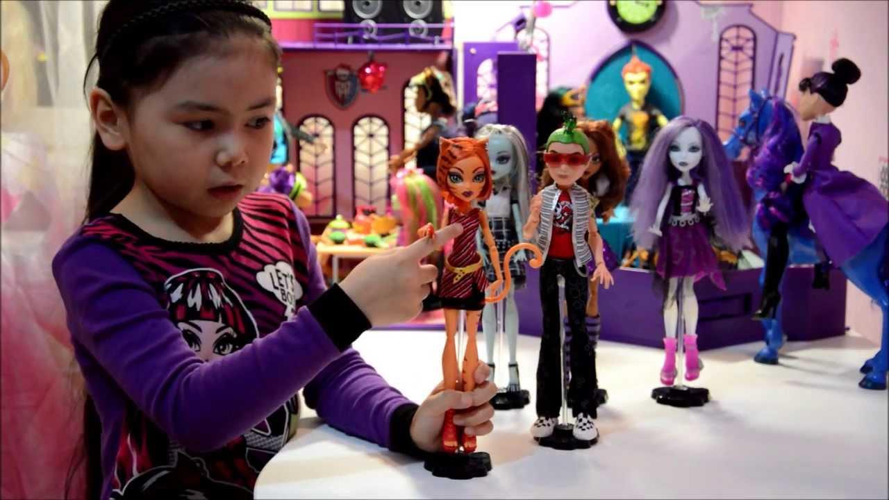 куклы монстер хай картинки торалей