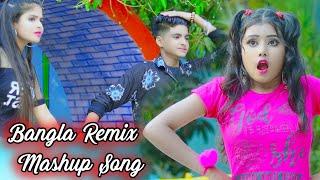 Bangla Remix Mashup Song  Cute Love Story Holi New Bangla Song  Rupsa & Rick  Ujjal Dance Group
