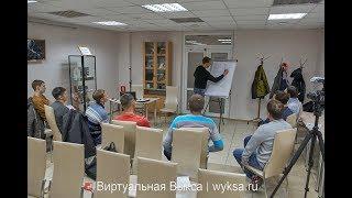 «ПАПА-школа для отцов детей раннего возраста» - спикер Положенский Андрей Анатольевич