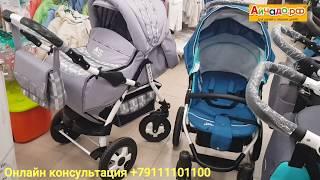 Прогулочная коляска для новорожденного? Как это возможно!