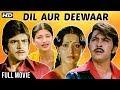 Dil Aur Deewaar Hindi Movie   Jeetendra, Moushumi, Rakesh Roshan, Ashok Kumar, Sarika   Hindi Movies