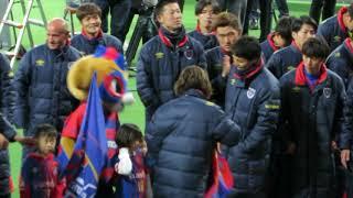 2017年12月2日に味の素スタジアムで行われたJ1リーグ戦 第34節 FC東京 v...