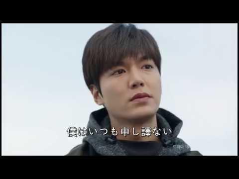 いつかどこかで ― ソン シギョン  青い海の伝説OST