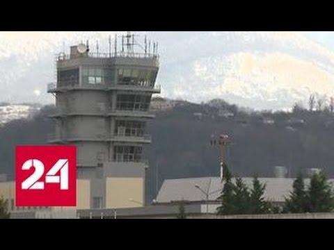 В разбившемся самолете находились журналисты НТВ