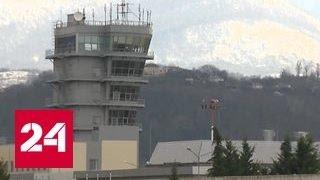 видео Судьбы журналистов, разбившихся на Ту-154