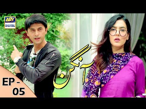 Aangan - Episode 5 - 9th Dec 2017 - ARY Digital Drama