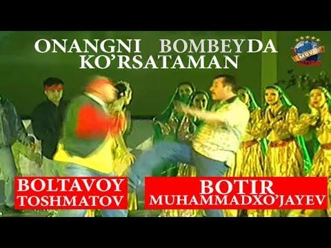 Botir Muhammadxo`jayev, Boltavoy Toshmatov - Onangni Bombeydan ko`rsataman (Arxiv video)