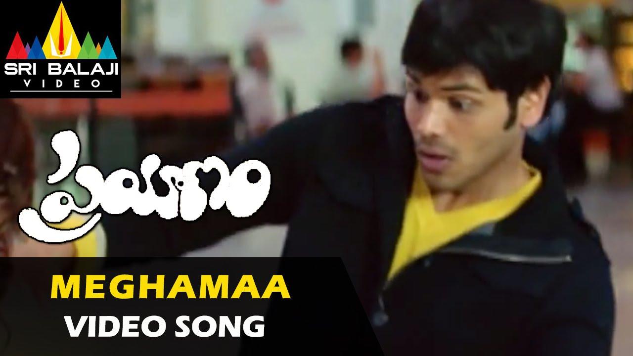 Download Prayanam Video Songs | Meghamaa Video Song | Manoj Manchu, Payal Ghosh | Sri Balaji Video