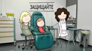 Всемирная неделя иммунизации 2014 г.: выберите плакат и распространяйте информацию