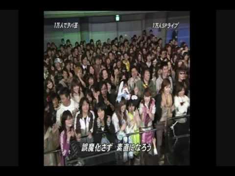 AKB48 - Aitakatta ( Live Obagei )