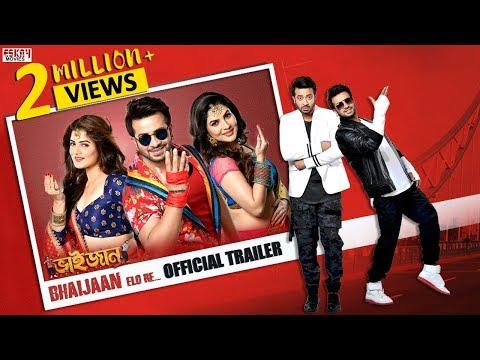 Bhaijaan Elo Re | Official Trailer | Shakib Khan | Srabanti | Paayel | Latest Bengali Movie 2018