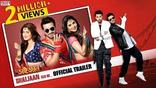 Bhaijaan Elo Re Full Movie - Shakib Khan, Srabanti, Payel HD.mp4