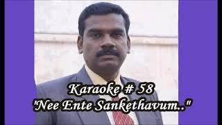 Tu mera sharansthaan karaoke..तू मेरा शरणस्थान । Karaoke । 58#