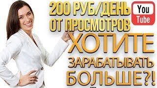 ДОМАШНИЙ Заработок 120000 рублей стабильно!!! бизнес, работа в интернете доход идеи,мотивация