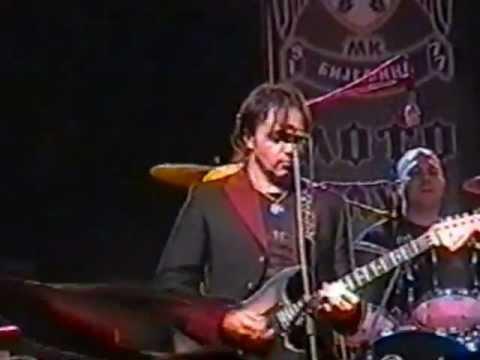 divlje jagode zelim da te imam video live bijeljina 2006
