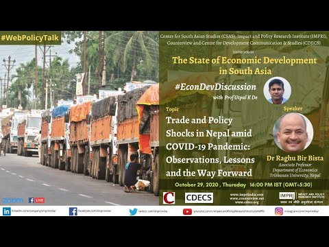 #EconDevDiscussion | E3 | Dr Raghu Bir Bista | Trade and Policy Shocks in Nepal amid COVID-19
