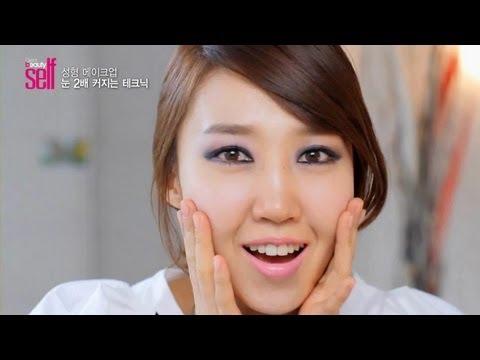 韩国女孩-化妆技巧(眼睛放大术)-女生必看@@