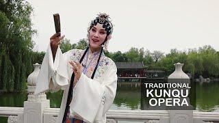 #IntangibleCulturalHeritage – Kunqu Opera