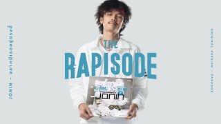อยากมีเธออยู่ตรงนี้ – JONIN (THE RAPISODE) [Official Audio]