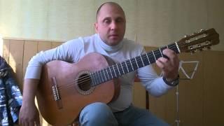 Уроки гитары.Прелюдия-М.Каркасси.1 часть