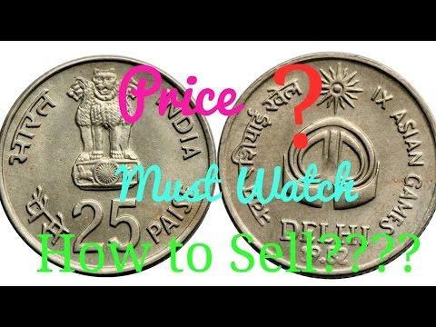 Indian Rare Antique Coin    25 Paisa (Twenty Five Paisa - Chawani)    Which make you Rich
