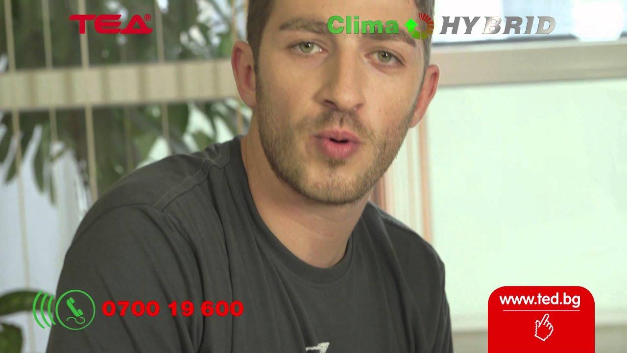 "матраци тед клима хибрид Матрак ""Clima Hybrid"" от TED – Неустоими оферти на Матраци   2015  матраци тед клима хибрид"