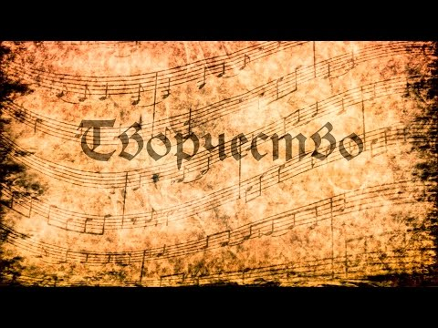Дворовые песни - тексты песен, аккорды, табы, табулатуры