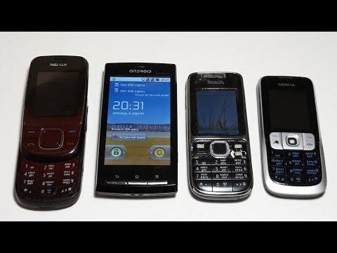 Посылка от подписчика №3. Телефоны Nokia 3600S. Nokia C2-01. Смотри что мне подарили
