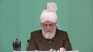 Cuma Hutbesi 03-06-2016 - Islam Ahmadiyya