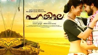 Malayalam full movie 2015 | parankimala | malayalam full movie 2015 new releases