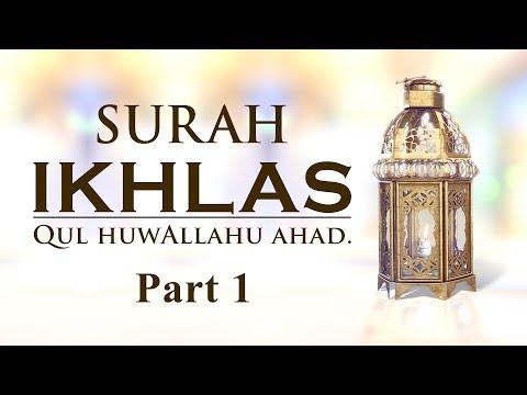 Surah IKHLAS (Part 1 - Qul HuwAllahu Ahad) : Mr. Sadruddin Virani