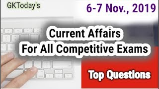 Daily Current Affairs December 07 , 2019 : English MCQs | GKToday