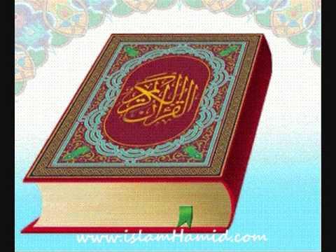 دعای ختم قرآنکریم
