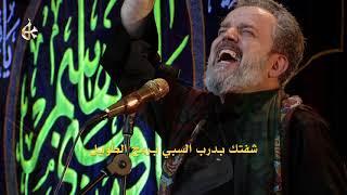 يا حسين شفتك ابلا علم | الرادود باسم الكربلائي