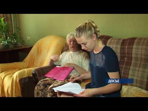 Пенсионерка из Барнаула, которая взяла микрозайм, лишилась квартиры
