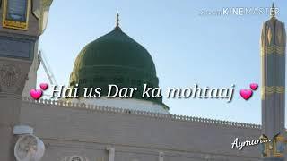 Ye duniya tujhe kuch nahi dene wali//whatsup status