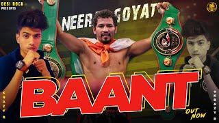 Baant (Official Video) | Neeraj Goyat | Krazy R | New Haryanvi Songs Haryanavi 2021 | Desi Rock