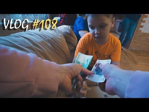 Подарили деньги в КИНДЕР сюрпризе! Подарили деньги на день рождения! VLOG #107