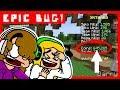 EPIC BUG ON HYPIXEL!!! Skywars Minecraft - (FR)