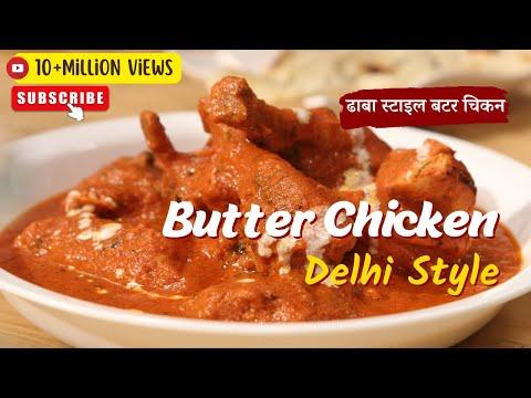 Dilliwala Butter Chicken Recipe | Cooksmart | Sanjeev Kapoor Khazana