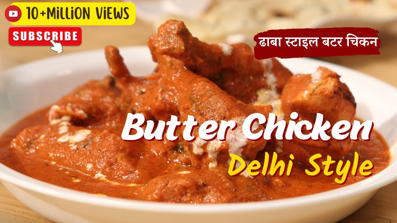 R Chicken Recipes Butter Chicken Recipe ...